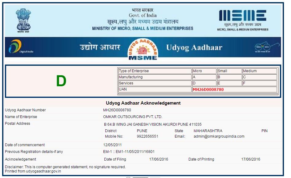 MSME Certificat of Omkar opl